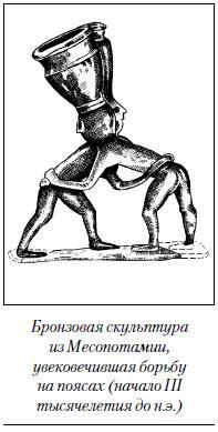Особенности физической культуры в странах древнего востока реферат 1487