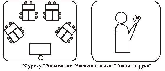 Картинки знака поднятая рука